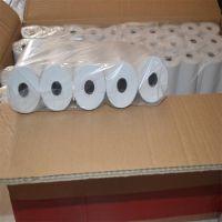 移动pos机纸S90机器专用纸57*35, 热敏打印机刷卡机纸