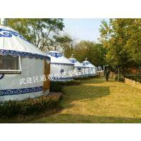 供应31平方住宿蒙古包帐篷