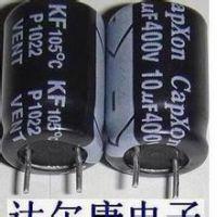 丰宾电容capxon电容固态电容,牛角电容,丰宾/凯普松 原厂供货