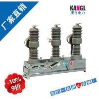 供应ZW32-12、ZW32-12G系列柱式户外高压真空断路器