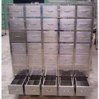 洛阳三威不锈钢中药柜生产厂家13938894005梁经理