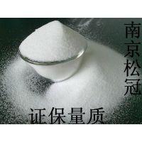 食用级抗坏血酸钙生产厂家
