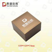 深圳厂家翻盖纸质手表盒 高档手表盒 LOH-664