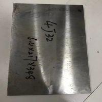 低膨胀 镍铁合金4J36 带材 棒材 板材 规格齐全