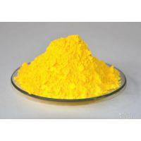 食品级柠檬黄色素生产厂家