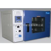 上海齐欣PH-030A培养/干燥(两用)箱