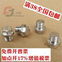 宁波方腾现货供应316NPT不锈钢丝堵 堵头 螺塞 非标规格可加工定制