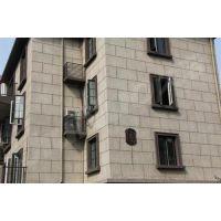 真石漆施工价格|北京真石漆施工价|亿达亚安(在线咨询)