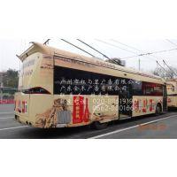 红与黑(图)|公交车体广告制作|汕尾车体广告