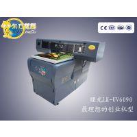 白沟皮革印花机 小型UV数码喷绘机 皮革印花UV打印机 东方龙科UV6090