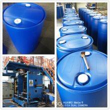 叉车桶 塑料桶 化工桶 二甲基甲酰胺化工桶