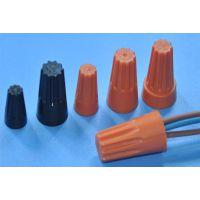 龍三塑胶标准零配件制造厂直销P3H耐高温压线帽