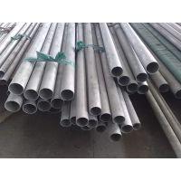 $供应不锈钢圆管%304太钢不锈钢圆管无缝管直缝焊管规格32-76-180-325-630