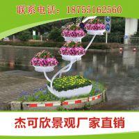 厂家供应 新款欧式户外多层落地式铁艺花架 市政公园景观花架