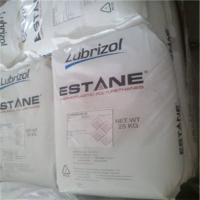 TPU 路博润 5712 注塑产品 聚氨酯原料涂覆级 耐腐蚀弹性体tpu