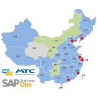 无锡SAP软件实施商 企业SAP ERP供应商 上海麦汇无锡sap代理商