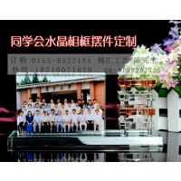武汉30周年同学聚会纪念品定制,毕业典礼水晶礼品批发,水晶纪念品制作