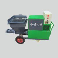 合创机械 砂浆喷涂机 石膏 防火材料可喷涂机 内外墙喷浆机 大流量厂家直销喷涂机