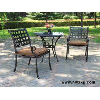 方格铸铝椅花园露台阳台休闲桌椅咖啡厅桌椅馨宁居户外家具