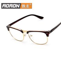 工厂直销新款男女式眼镜框时尚配镜防蓝光复古眼镜架7250K