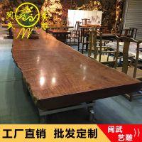 闽武艺雕精品巴花自然边大板会议洽谈桌 实木大板老板办公桌大班台 现货
