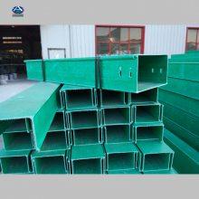 【产品推荐】潞城哪里有卖玻璃钢电缆桥架线槽 3mm厚 绿色的3米长 河北六强
