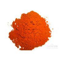 厂家直销天然色素辣椒橙色素,食用着色剂,质优价廉