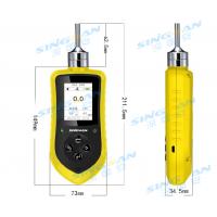 供应深圳泵吸式环氧丙烷检测仪 便携式环氧丙烷报警器