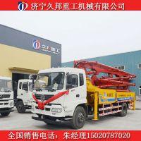 浙江宁波供应30米小型混凝土泵车,泵产厂家直销优惠