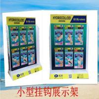 广州展柜产品挂钩小型展示架 挂钩安迪板轻质展架组装 加工订制