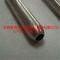 304、316不锈钢管 钢管封口 毛细管扩口 不锈钢管缩尖