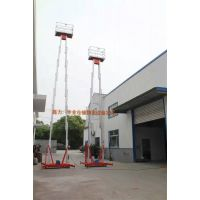 旅游景点设备维修用的自动升降台 广东铝合金升降机生产厂家