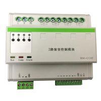 奥杰特厂家低价直供8路智能照明模块 4路继电器控制器 灯控系统 窗帘控制模块 智能家居控制系统