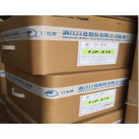 油井测井电缆 增压电缆 潜油电机绕组线FEP 美国道康宁 MB50-313