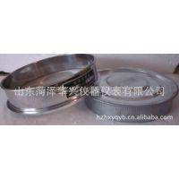 供应菏泽华兴生产HX-6091标准分样筛