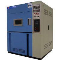 供应供应长崎科技TK-SD系列氙灯耐气候试验箱 氙灯老化试验箱