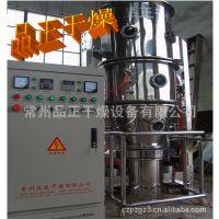 供应立式速溶颗粒流化床干燥制粒机-一步沸腾造粒设备-烘干设备