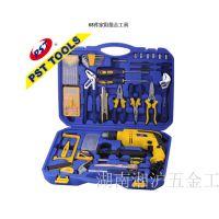 德国帕司特工具 68件家用组合工具包