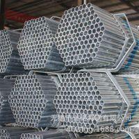 温室大棚热镀锌钢管加工安装 配件批发 镀锌护栏管 量大优惠