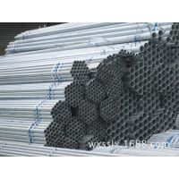 电线管   镀锌钢管