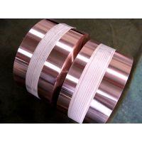 供应C1010紫铜带/C1010无氧铜/C1010红铜带