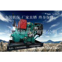 园林和高空作业机械铲车市政环境卫生机械工程机械配件6105ZG华旭