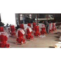 11KW消防喷淋泵XBD10.5/5-(I)50*7扬程H=105m