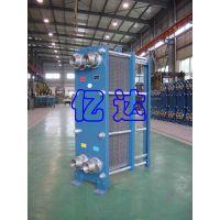 沈阳管式冷却器