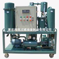 ZJD-10润滑油精密除杂滤油机