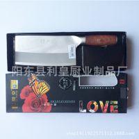厂家现货不锈钢刀具 厨师专业菜刀利皇斩切两用不锈钢刀具批发