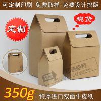 牛皮纸袋现货手提袋定做纸盒茶叶礼品袋礼品盒纸盒包装袋定制印刷
