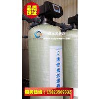 活性炭净化器 井水过滤器设备