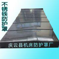 镇江钢板防护罩生产厂家