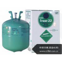北京上海金典制冷剂r22/氟利昂r22/药水/雪种